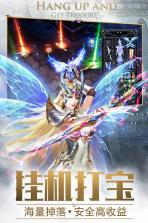 大天使之剑h5 v2.5.15 无限钻石版下载 截图