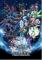 最终幻想世界中文首日版下载v1.0