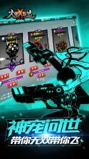 火柴人联盟2 v1.0.5 ios免费下载