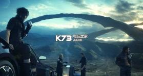 最终幻想15中国版 v1.0 下载 截图