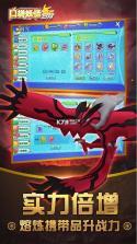 口袋妖怪终极日月 v1.7.0 破解版下载 截图
