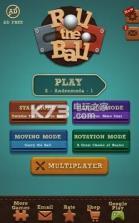Roll The Ball v1.7.20 游戏下载