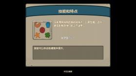 献祭 v1.0.8 汉化版游戏下载 截图