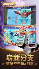口袋妖怪日月 v2.5.0 安卓果盘版下载 截图