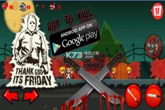杀戮日 v1.0.30 游戏下载