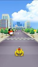 qq飞车厘米游戏 v1.0.3.7424 下载