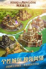 阿瓦隆之王 v3.9.0 九游版下载