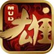 鸟雄游戏下载v1.0