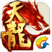 天龙八部手游情人节版下载v1.21.2.2