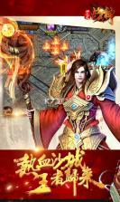 沙巴克战神 v1.0.5754 gm版下载