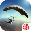 荒野行动无人机模式最新版下载v1.4