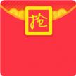 微信语音红包破解版下载v1.0