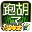老k跑胡子手机版下载v1.0.4