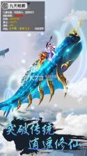 仙侠第一挂机 v1.0 下载 截图