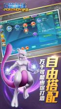 口袋妖怪逆袭 v1.3.0 九游版下载