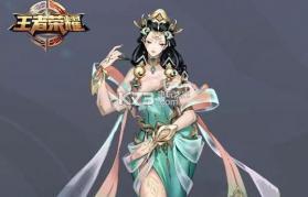 王者荣耀杨玉环体验服 v1.35.1.14 下载 截图