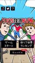 充run v1.0.1 下载