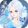 轩辕传说满v版 v1.0.0 下载