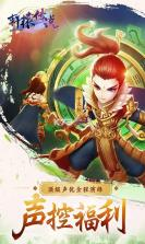 轩辕传说 v1.0.0 无限元宝版下载 截图