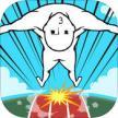 仰天飞翔游戏汉化版下载v1.0.4