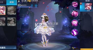 王者荣耀春节活动礼包助手app v1.0 下载