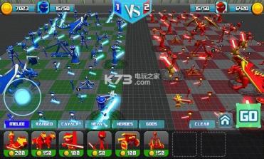 星球大战火柴人勇士 v1.2 下载