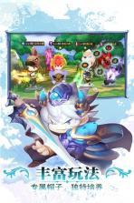 勇者萌将传 v2.1.5 官网下载 截图