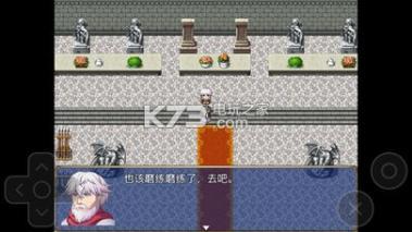 伏魔记X v1.0.001 下载