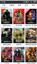 百闻影视2018最新电影 v1.0 app下载