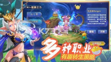 魔法帝国幻想 v1.0 手游下载