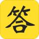 韭黄答题app下载v1.0.0