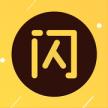 闪电降价app下载v2.4.1