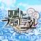 云上的妖精尾巴游戏下载v1.0.0
