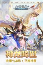 永恒纪元 v3.5.1 50元100万钻石版下载 截图