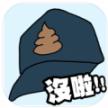 卫生纸没啦中文免费版下载v1.5