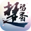 楚留香手游满v版下载v3.0