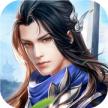 剑雨仙侠传下载v16.0