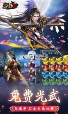 三剑豪2 v2.1.0 果盘版下载
