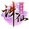 诛仙手游全明星PK赛下载v1.368.2