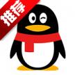 QQ语音红包破解版下载v1.0