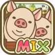养猪场mix破解版下载v1.8