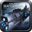 银河战舰bt版私服下载v1.3