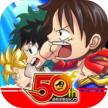 Jump究极英雄破解版下载v1.0