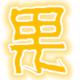 果果直播盒子苹果版下载v1.0