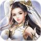 剑侠江湖苹果版下载v1.3.1.0