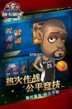 萌卡篮球 v1.0 斗鱼服下载