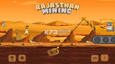拉贾斯坦矿业 v1.0 中文版下载