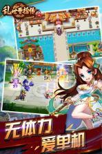 乱世曹操传 v2.1.62 九游版下载 截图