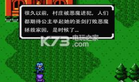 纹章圣剑 v1.0 下载 截图