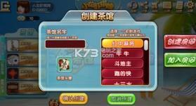 小龙虾棋牌 v1.0.2 下载 截图